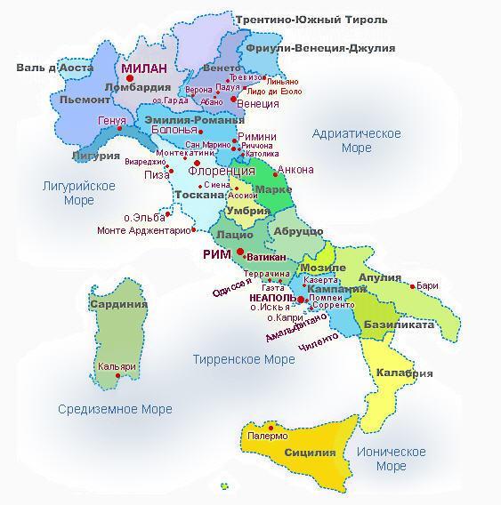 Подробная карта италии регионы